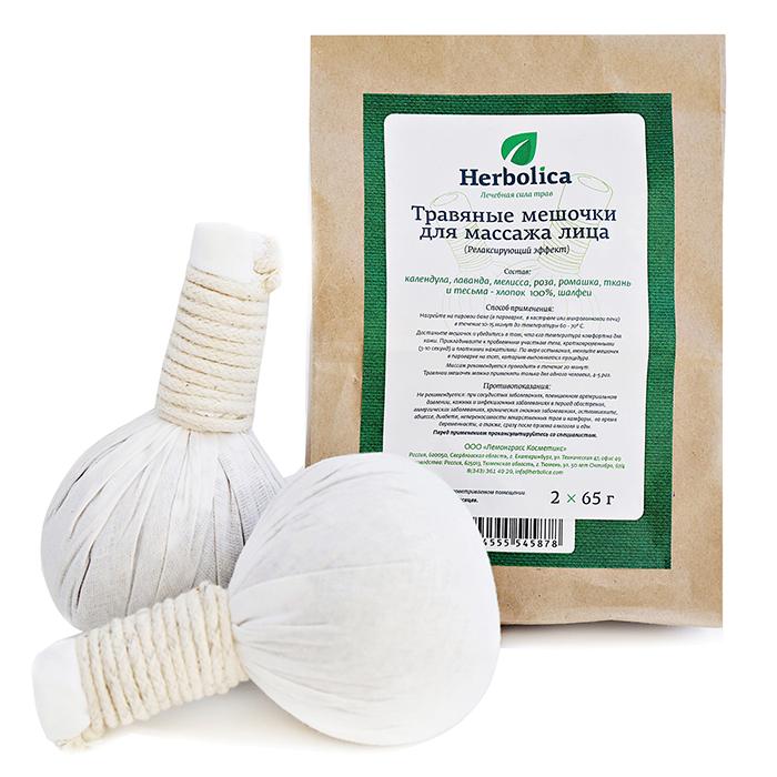 Травяными мешочками для массажа своими руками 66
