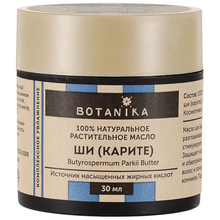 Кокосовое масло для жирной кожи лица отзывы
