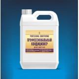 Профессиональный кондиционер для всех видов ткани (без ароматизации), 5 л.