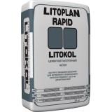 Штукатурный состав LITOPLAN RAPID, серый, 25 кг