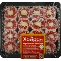 Рахат-Лукум Клубника в сливках 200 гр